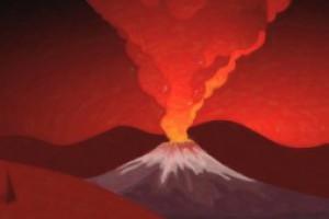 Interreg vulkaan